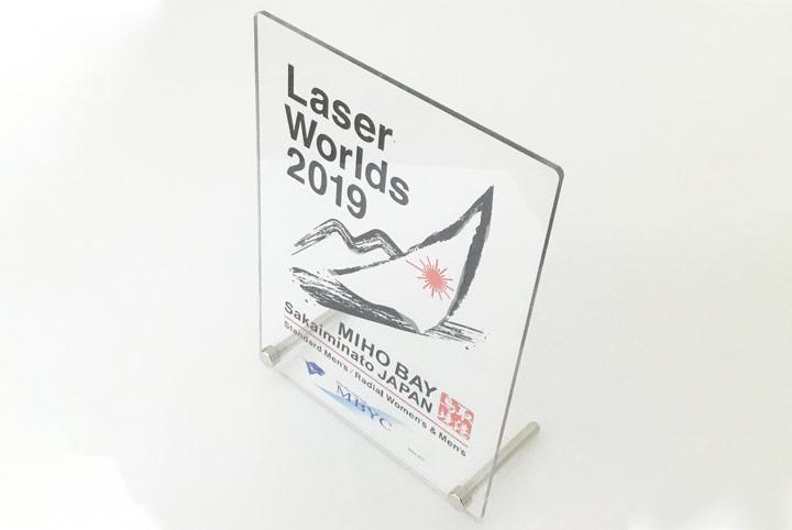 「ヨットレーザー級世界選手権」記念品販売コースター・アクリル盾