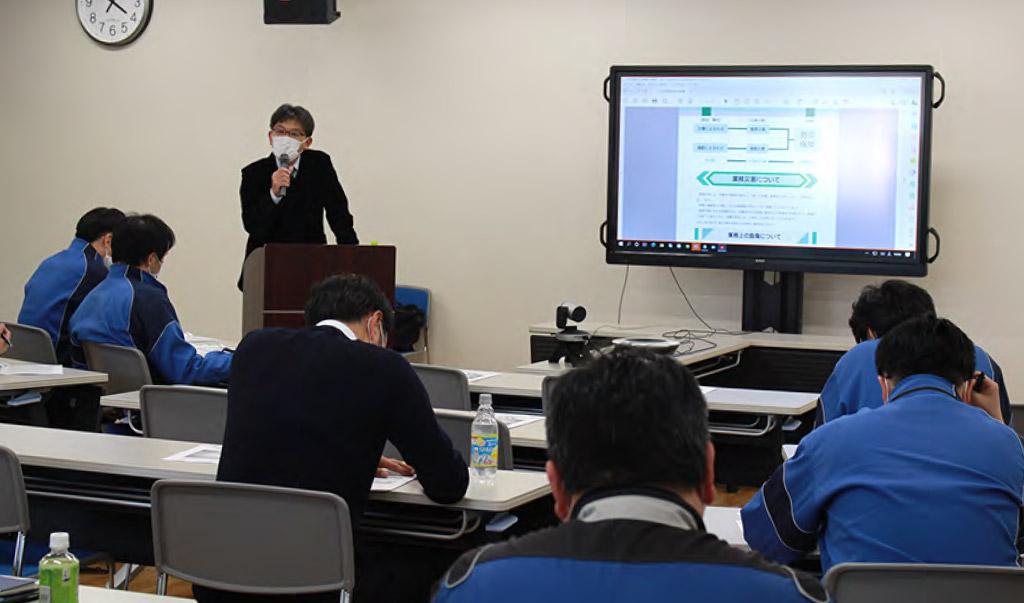 2021年「三光防災の日」講習を行いました!
